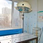 ветеринарные хирургичекие операции в ветеринарной клинике и на дому, операционный блок ветклиники ЦВМ Шанс (Бутлерова 5а, Бригада № 2)
